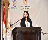 مصر تحتل المركز الأول من جولات التمويل في الشرق الأوسط وشمال إفريقيا