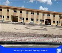 افتتاح طريق النفق شرم الشيخ فعليا وتجريبيا
