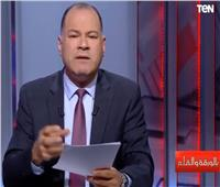 الديهي: الاقتصاد المصري حقق ثاني أفضل نمو في العالم خلال جائحة كورونا