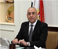 «الجريدة الرسمية» تنشر قرار وزير الإسكان بشأن أرض بالحزام الأخضر