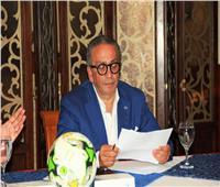 اتحاد الكرة يعلن الدعوة لجمعية عمومية غير عادية