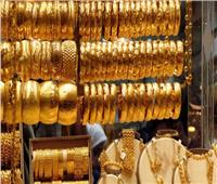 تذبذب أسعار الذهب في مصر.. وعيار 21 يفقد 7 جنيهات من قيمته