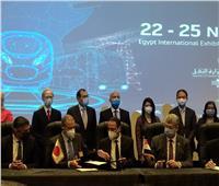 وزيرة التعاون الدولي: 1.6 مليار دولار لتطوير شبكات النقل الجماعي.. صور