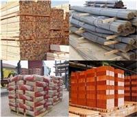 أسعار مواد البناءالمحلية بنهاية تعاملات «الاثنين»