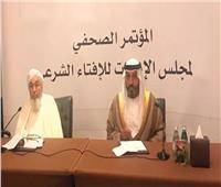 مجلس الإمارات للإفتاء يجرم «الإخوان» ويعتبرها منظمة إرهابية