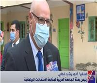 بعثة الجامعة العربية: منتشرون في المحافظات لمتابعة الانتخابات البرلمانية