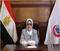 وزيرة الصحة: فحص الأنيميا والتقزم لـ 4 ملايين و737 ألف من طلبة المدارس