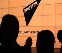 «سبوتنيك»: إلغاء اجتماع مجلس الأمن الدولي بشأن تيجراي لصعوبة الوصول للإقليم