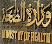 الصحة: 89.7% نسبة الشفاء من كورونا بمستشفيات العزل