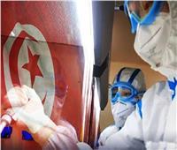 إصابات فيروس كورونا في تونس تتجاوز الـ«90 ألفًا»