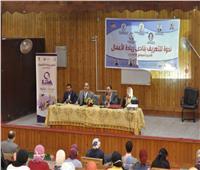 انطلاق أولى ندوات «جامعة المنيا» للتعريف بـ «أنشطة ريادة الأعمال»