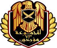 «73 مؤرخين».. توثق البطولات المجهولة في حرب أكتوبر