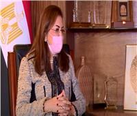 وزيرة التخطيط: الرقمنة والبنية المعلوماتية في مصر مفخرة لكل مواطن