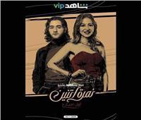 منة شلبي وأحمد مالك لأول مرة معاً في مسلسل «نمره اتنين»