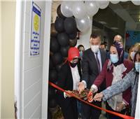 افتتاح وحدة للعلاج بالتأهيل المهنى لذوي الاحتياجات بجامعة عين شمس