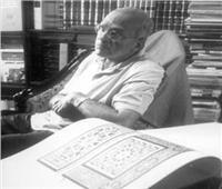 جمال الغيطاني في رواية صربية