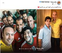 وائل جمعة ينعى «مارادونا» بكلمات حزينة