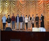 تنسيقية شباب الأحزاب تكرم أبناء الشهداء في بورسعيد