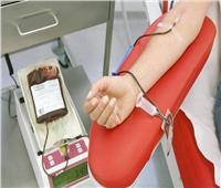 «الصحة» تقدم 4 نصائح يجب اتباعها بعد التبرع بالدم