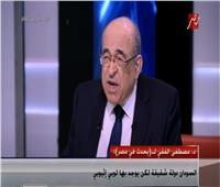 مصطفى الفقي: حل أزمة سد النهضة يحتاج للحكمة .. فيديو