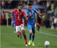 بث مباشر| مباراة الأهلي والزمالك في نهائي دوري أبطال إفريقيا