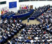 البرلمان الأوروبي يصوت على إدانة تركيابالإجماع