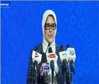 وزيرة الصحة تقدم نصائح للمواطنين للحماية من موجة كورونا الثانية.. فيديو