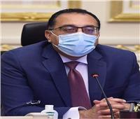 الحكومة: مجمع للخدمات الحكومية بكل محافظة تنفيذًا لتكليفات الرئيس