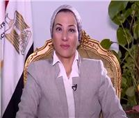 ياسمين فؤاد: وضع إستيراتيجية لملف البيئة بمشاركة القطاع الخاص  فيديو