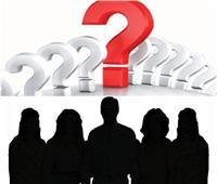 «الدين بيقول إيه»| «مش بالمزاج».. متى يحق لك الزواج بزوجة ثانية؟