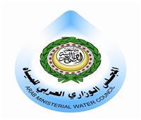 مصر عضوا بالمكتب التنفيذي للمجلس الوزاري العربي للمياه