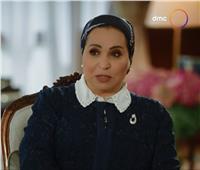 السيدة انتصار السيسي: «أحب سماع أغاني عبدالحليم حافظ وأم كلثوم»