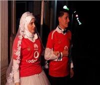 «تيشيرت» الأهلي والزمالك.. حفلات زفاف رومانسية بلمسات كروية| صور