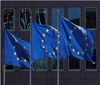 انطلاق المنتدى الإقليمي لوزراء خارجية الاتحاد من أجل المتوسط