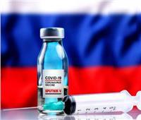 مفاوضات روسية فرنسية لإنتاج لقاح «سبوتنيك V»