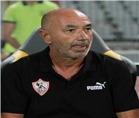 هل يصالح «باتشيكو» جماهير الزمالك في بطولة كأس مصر؟