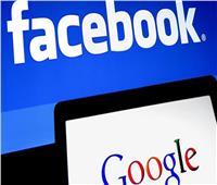 لمنع شركتي جوجل وفيسبوك من الهيمنة.. بريطانيا تفرض نظاما جديدا للمنافسة