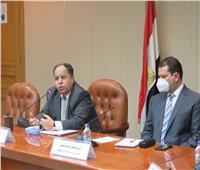 وزير المالية: ربط مصالح الضرائب والجمارك والضرائب العقارية إلكترونيًا