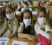 «الصحة» توجه 10 نصائح للحد من «كورونا» بين طلبة المدارس