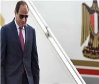 «السيسي» يعود لأرض الوطن بعد زيارة لجنوب السودان