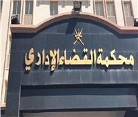 تأجيل دعوى نزع ملكية مزارع أراضي الإخوان بسيناء