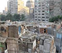 بسبب خلاف بين «الأوقاف» و «القاهرة» نقل عشوائيات المنيل حلم طال انتظاره