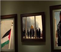 ذكرى اليوم العالمي للتضامن مع الشعب الفلسطيني.. فيديو