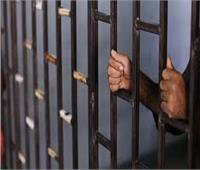 استمرار حبس المتهمين بـ «ابتزاز مسنة» في عين شمس