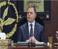 وزير الداخلية يصدر 3 قرارات جديدة تخص الجنسية بالجريدة الرسمية | صور