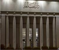 إحالة وكيل وزارة الزراعة للمحاكمة لارتكاب مخالفات مالية