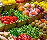بشري سارة من التموين بشأن الخضروات والفاكهة والسلع التموينية