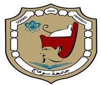 جامعة سوهاج تناقش تجهيز لائحة الدكتوراه المهنية بكلية التجارة