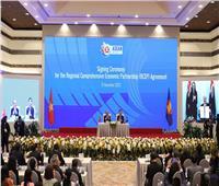 قادة شرق آسيا يوقعون اتفاقية الشراكة الاقتصادية الإقليمية الشاملة