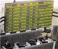 البورصة المصرية تتراجع بمستهل تعاملات الإثنين